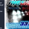 MEGA 331 Water & Blood - NeatWolf FX Pack 02 331種類もの「水」と「血」のパーティクル系エフェクトパッケージ