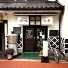 【もりおカフェ】盛岡駅から徒歩1分にあるレトロでおしゃれな喫茶店 カプチーノ詩季