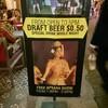 カンボジアの物価は激安です!! #49