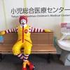 東京都立小児総合医療センター、多摩総合医療センターの近くで、ラーメン。〜中華そば ミタヒロ@西国分寺