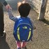 年少さんクラスから使う保育園の通園バック