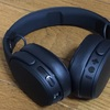 Skullcandy CRUSHER WIRELESS 到着篇