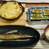 2017/06/14の夕食