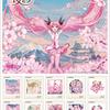 桜ミクのフレーム切手「弘前のさくら 桜ミク」が、4月27日(月)より弘前市内で販売。5月5日(火・祝)からネットでも販売