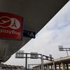 CDGから市内への移動を考える+ルーアンまで移動。RERの危険性とか