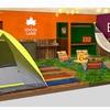 ファミリーキャンプを体験できる!京都府にあるロゴスランドがリューアル♪
