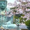 鎌倉時代 1