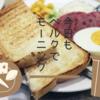 新宿のカフェといえばベルク!モーニングの充実度がヤバい!