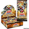 【遊戯王】PRISMATIC GOD BOXが在庫あり!