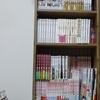 マンガ棚を見て冊数を数えたくなったので何冊あるか数えてみた