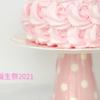 #柚香光誕生祭2021