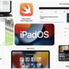 iOS15/iPadOS15、アプリがより多くのメモリを利用可能に