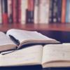 なぜ従来の勉強法がダメなのか?~効率的勉強方法の進め#2~
