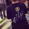 Tシャツデザインコンペ投票結果発表します!!