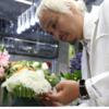 東信(フラワーアーティスト)の経歴や年収は?購入方法や値段の相場を紹介!
