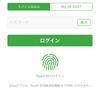 モバイルSuicaカードが消えた WalletとモバイルSuicaアプリで復元方法は異なる