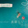 【WARASHIBE】高級リゾートホテルへの投資方法