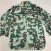 陸上自衛隊装備品 迷彩服1型上下(PX品、幻の熊笹パターン)とは? 0055   🇯🇵