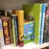 「本との出会い」が外国にルーツを持つ子どもたちの人生を守る!?