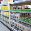 品揃え豊富な韓国系スーパー - K-Mart Vientiane Center店 - (ビエンチャン・ラオス)