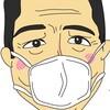 サイコパス安倍さんの判断ミスか? 東京のコロナ感染者数、まだ増えてるんやけど。