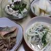 最近、急激に太ったので、晩御飯はお米を食べないようにしてみよう。