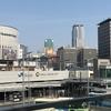 2017 大阪・滋賀旅行①