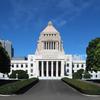 議員定数削減とふるさと納税