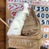 つくりたて生アイスの店 ふるフル(長野市)