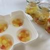フルーツ水信玄餅を作ってみるよ٩(๑❛ᴗ❛๑)۶  水信玄餅Part.2