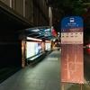 進化するバンコクの交通設備:バス停の標識が一新!