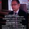 沖縄・米軍コロナ情報伝えず、「森友問題・赤木雅子さんインタビュー(小川彩佳)」、GoToと電通ほかアレコレ