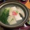 気晴らしに湯豆腐