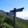 【2018年】初めての日帰り富士登山に挑戦したのでレポート!【富士宮ルート】