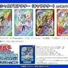 【遊戯王】LINKVRAINSBOX買ったぞ!!!!!