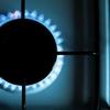 都市ガスのお得な契約