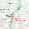 兵庫県 一般国道482号 大谷バイパス1期の供用開始