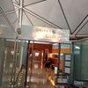 香港空港ユナイテッドラウンジとANAビジネス