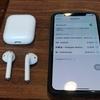 【iPhone X移行】ワイヤレスヘッドフォンAirPodsとWF-1000Xのペアリング先移行はどっちが簡単?