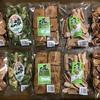 ふるさと納税「手焼きせんべい 5種類」鳥取県湯梨浜町
