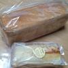 玄米ごはんとおやつ工房 kohan こはん 兵庫明石市  100%米粉パン  グルテンフリー  五大アレルゲンフリー  無添加