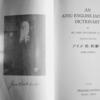 ジョン・バチェラーの「アイヌ・英・和辞典」