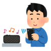 仕事中や家事の時に音楽を聴く【Bluetoothスピーカー事情!】