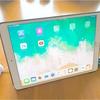 唐突にiPad Pro 10.5インチモデルが我が家にやって来た!!!