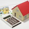 夢のマイホームを買うために資金計画を立てよう!