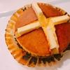 <セブンイレブン>『マスカルポーネ使用のチーズ蒸しケーキ』のコスパがすごい!