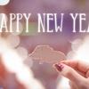お仕事始め!今年もよろしくお願いいたします。