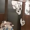 「俺たちの国芳 わたしの国貞」を神戸市立博物館で見てきた ~スマホで作品情報すべてを捉えられるか?~