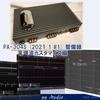 ナカミチ PA-304S カスタム・高調波メンテナンス (2021 01 #1)  整備録 その2