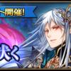 【シンボル】妖精の矢を集めてカオス・オーベロンを止めよう!